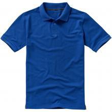 Polos para señores | 200 gramos de algodón | 9238080 Azul