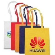 Bolsas de compras | Asas largas | Material no Tejido