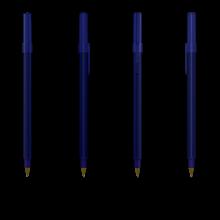 Bolígrafo Bic Round Stic | 771010 Azul oscuro